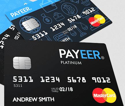 Payeer кошелек — регистрация в Казахстане