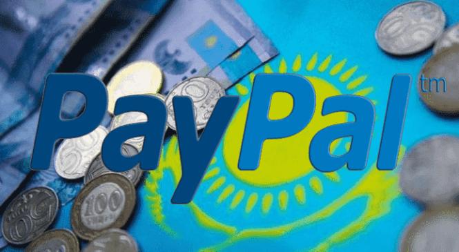 Paypal в Казахстане: регистрация