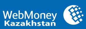 webmoney kazakhstan
