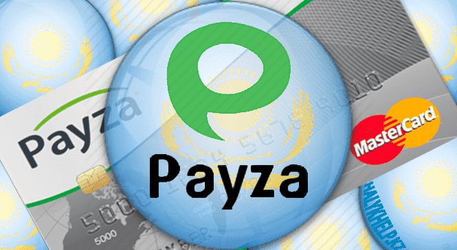 Payza в Казахстане