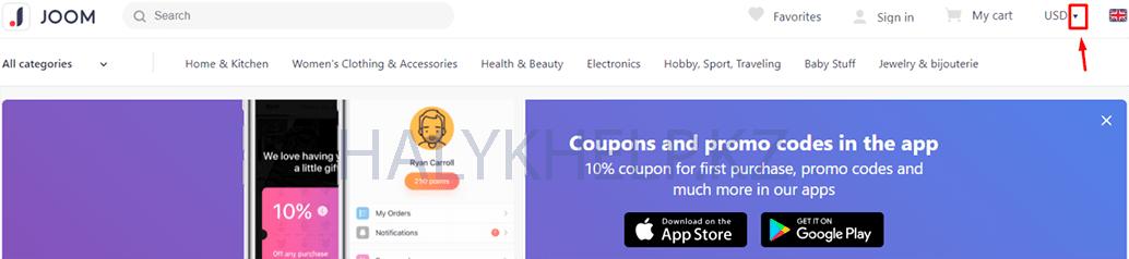Выбор валюты на главной странице Joom