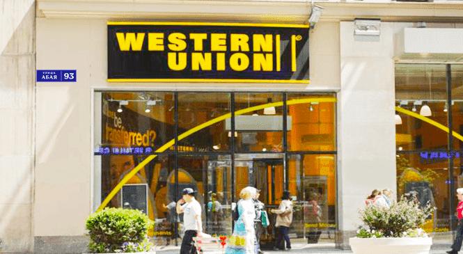 Western Union в Казахстане