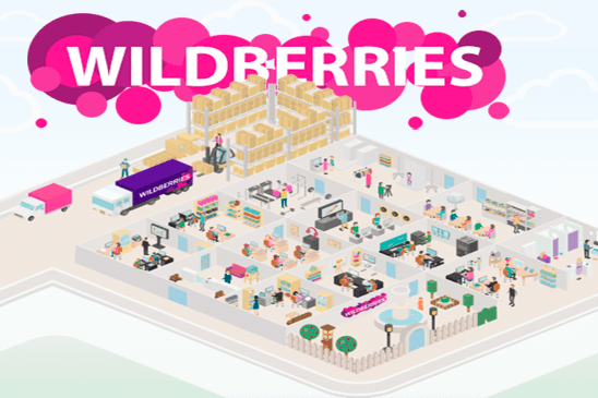 Wildberries.kz — интернет-магазин в Казахстане